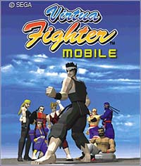 Virtua Fighter (mobile)